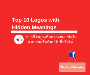 fb post about 10 logos